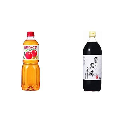 【セット買い】内堀醸造 純りんご酢 1L & 臨醐山黒酢 900ml