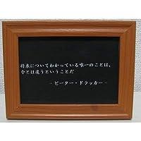 ピータードラッカー 写真立て 名言 格言 啓蒙 座右の銘 偉人 グッズ 雑貨 インテリア