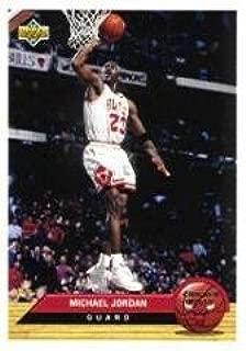 1992 Upper Deck McDonald's #P5 Michael Jordan Near Mint/Mint