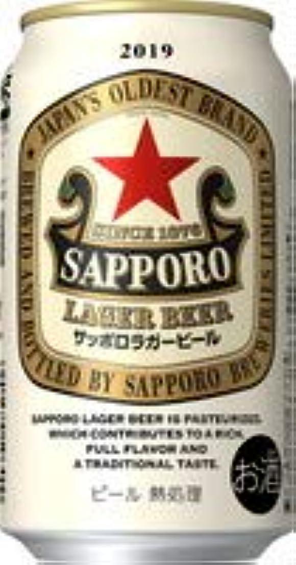 誤解させるねじれ悲観的サッポロ ラガービール 缶 350ml×6缶パック×2パック【2019年】