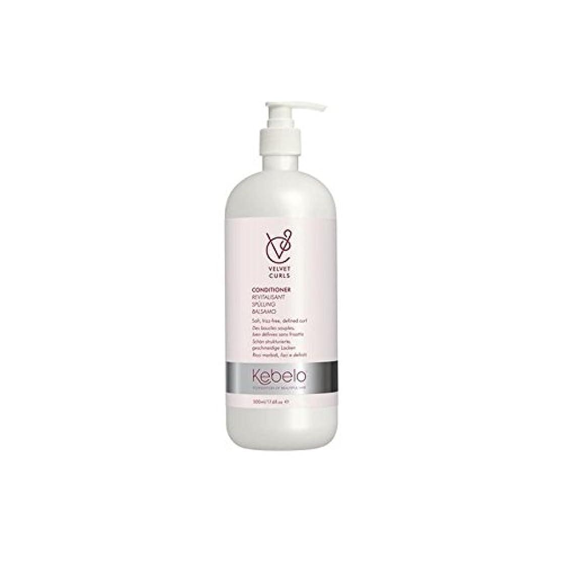 スキャンダラス失敗ミニKebelo Velvet Curls Conditioner (500ml) (Pack of 6) - ベルベットのカールコンディショナー(500ミリリットル) x6 [並行輸入品]