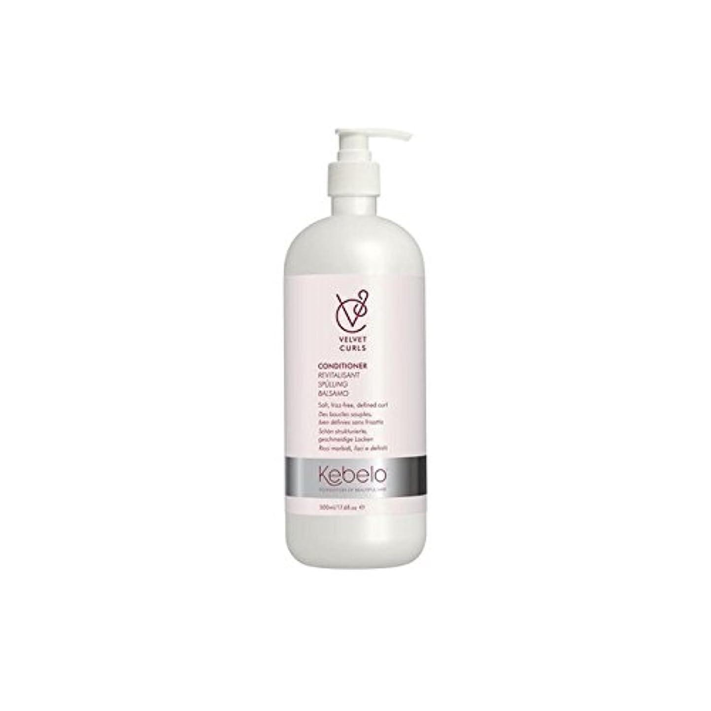 線形ペッカディロ簿記係Kebelo Velvet Curls Conditioner (500ml) (Pack of 6) - ベルベットのカールコンディショナー(500ミリリットル) x6 [並行輸入品]