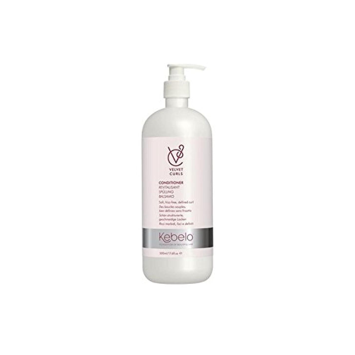 キノコアラート一般的なKebelo Velvet Curls Conditioner (500ml) (Pack of 6) - ベルベットのカールコンディショナー(500ミリリットル) x6 [並行輸入品]