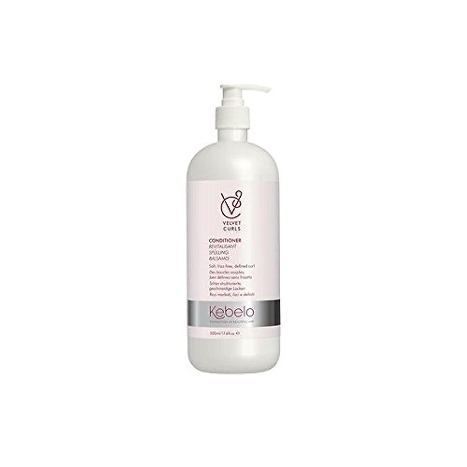 ボトルネックラフトラグベルベットのカールコンディショナー(500ミリリットル) x2 - Kebelo Velvet Curls Conditioner (500ml) (Pack of 2) [並行輸入品]