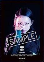 NOW EMPiRE the GREAT JOURNEY ALBUM タワレコ限定 ポスター