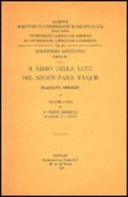 Il Libro Della Luce del Negus Zar'a Ya'qob (Mashafa Berhan), I: V. (Corpus Scriptorum Christianorum orientalium)