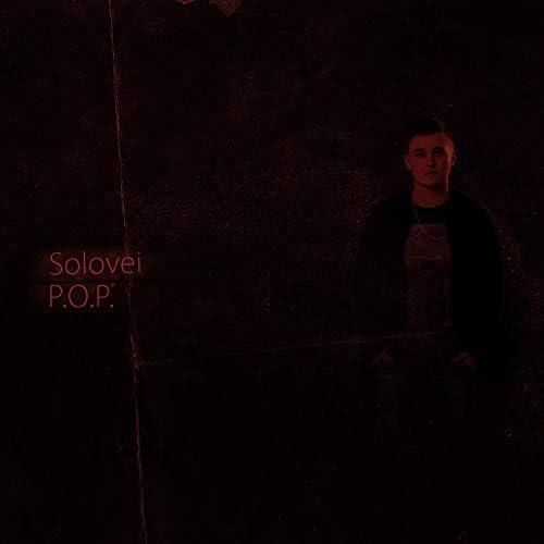 Solovei
