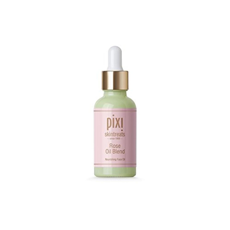 払い戻し子犬脊椎は、油ブレンドをバラ x4 - Pixi Rose Oil Blend (Pack of 4) [並行輸入品]