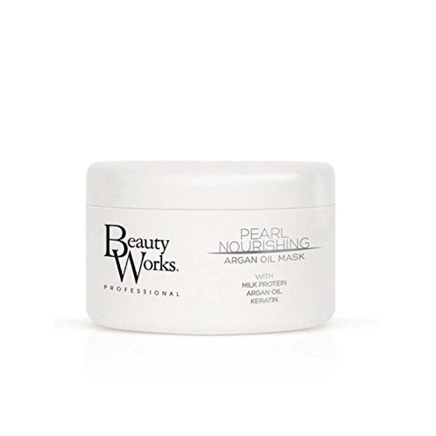 マーカー資本主義解釈的美し作品真珠栄養アルガンオイルマスク x4 - Beauty Works Pearl Nourishing Argan Oil Mask (Pack of 4) [並行輸入品]