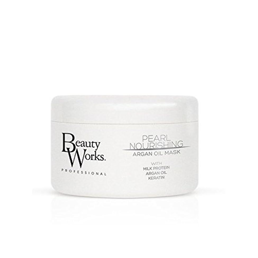 悪化させる看板ポゴスティックジャンプBeauty Works Pearl Nourishing Argan Oil Mask - 美し作品真珠栄養アルガンオイルマスク [並行輸入品]