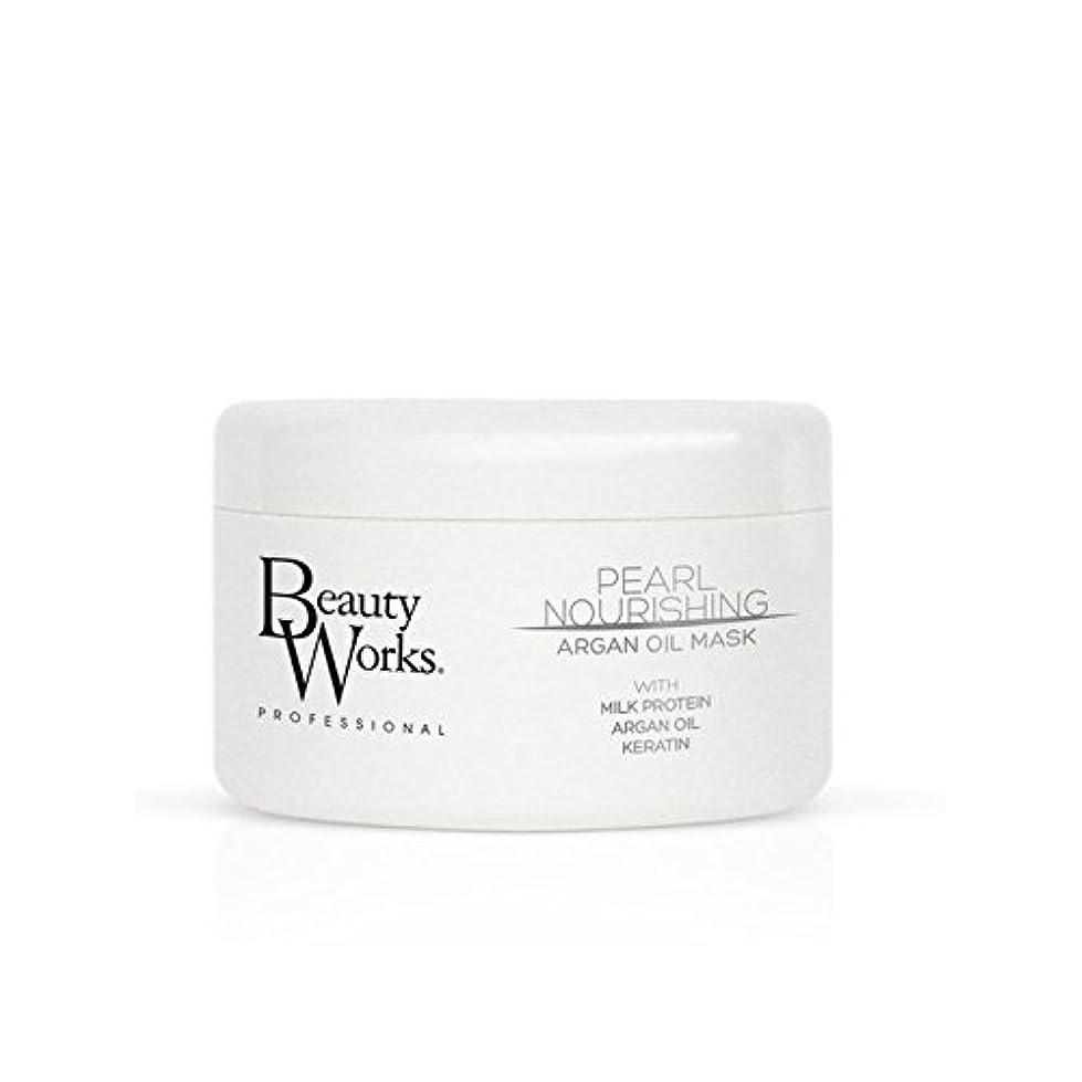 廊下配当相対的Beauty Works Pearl Nourishing Argan Oil Mask (Pack of 6) - 美し作品真珠栄養アルガンオイルマスク x6 [並行輸入品]
