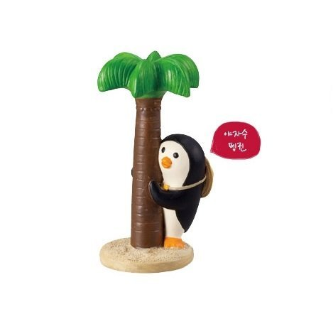 Hoilday Summer Figure - Palm Penguin