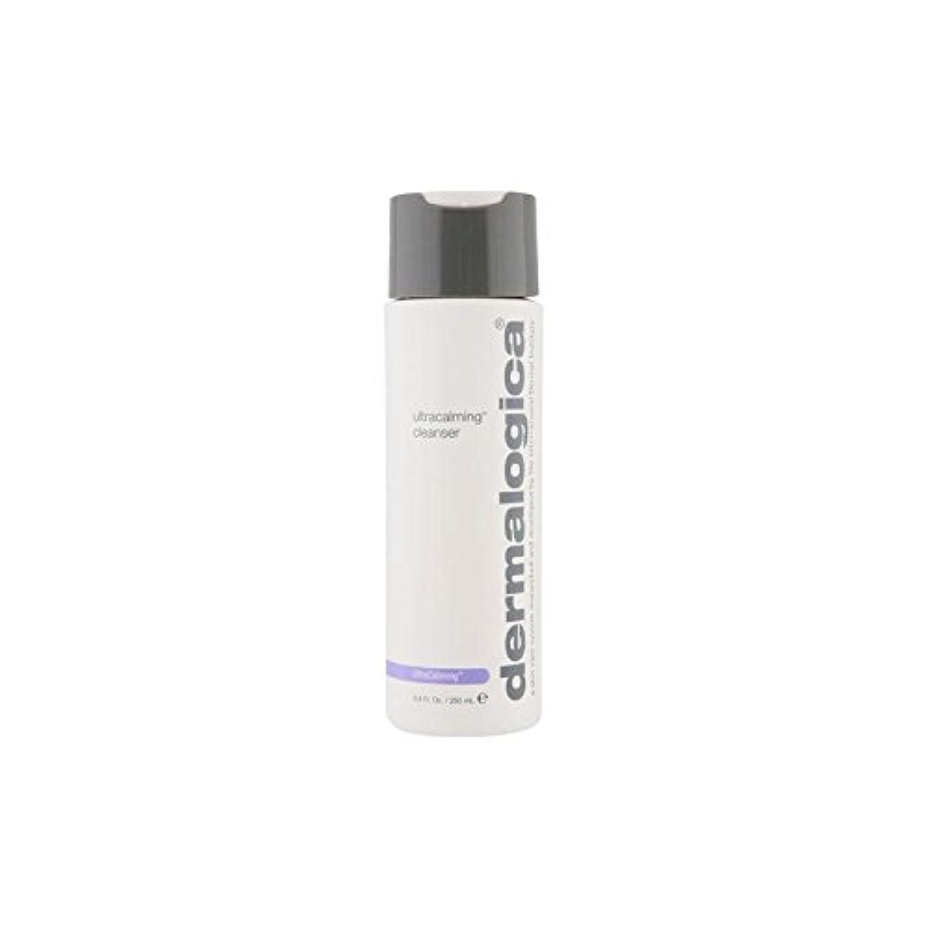 ダーマロジカクレンザー(250ミリリットル) x4 - Dermalogica Ultracalming Cleanser (250ml) (Pack of 4) [並行輸入品]