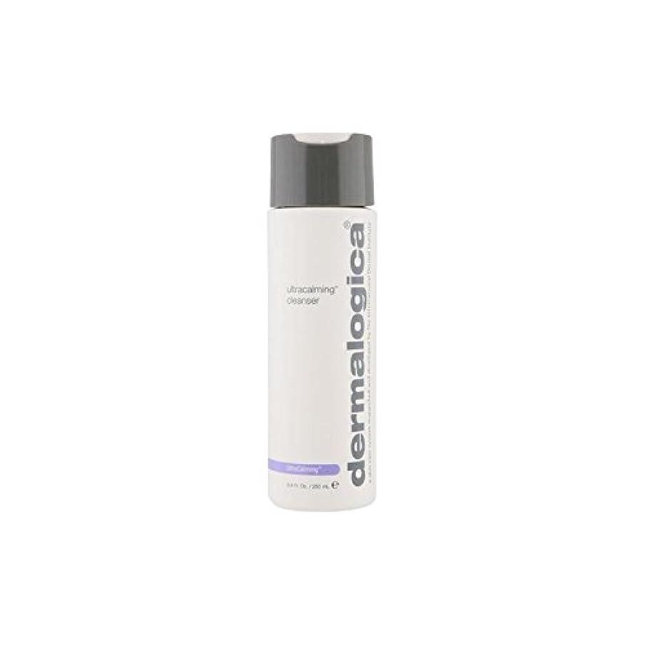 習字同時クルーダーマロジカクレンザー(250ミリリットル) x4 - Dermalogica Ultracalming Cleanser (250ml) (Pack of 4) [並行輸入品]