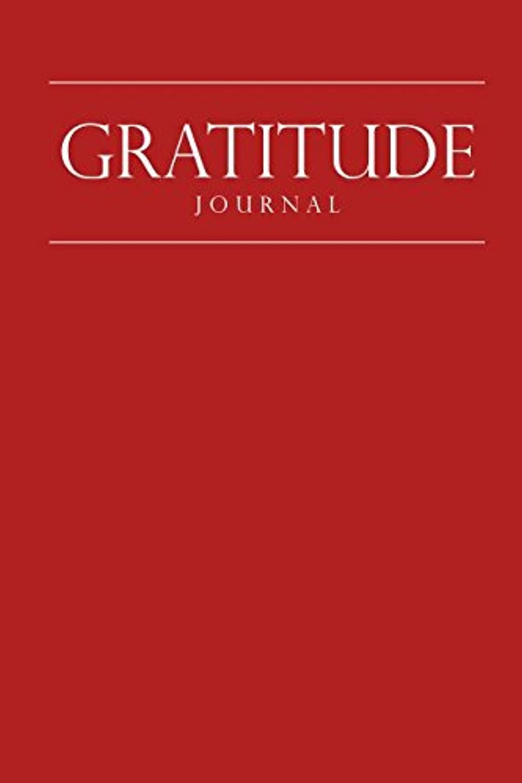 把握書士食べるGratitude Journal