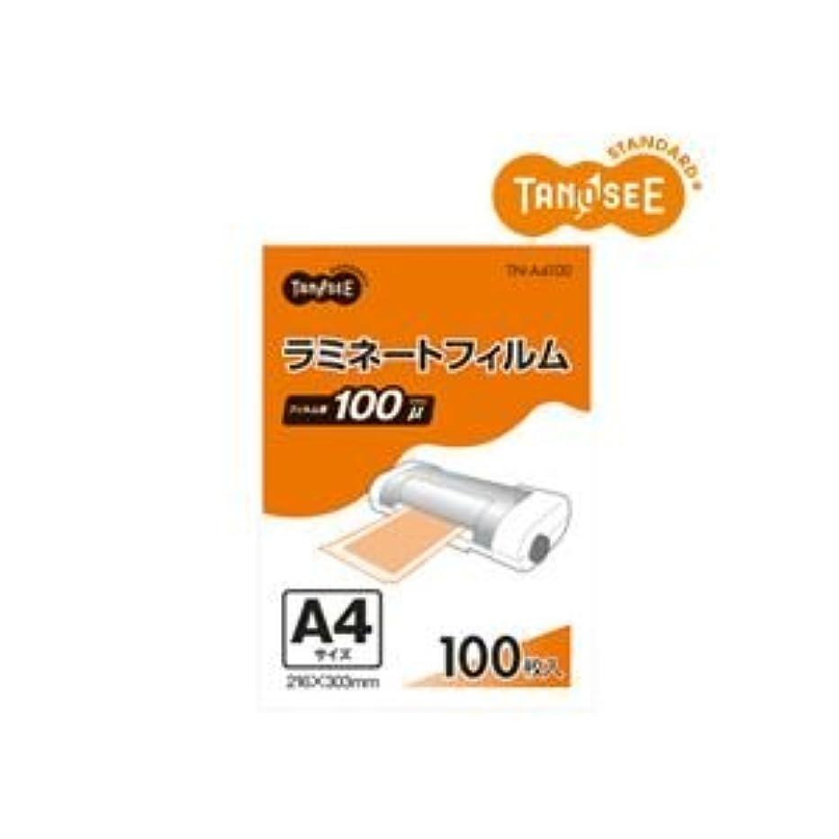 好きである推進、動かす定刻(まとめ)TANOSEE ラミネートフィルムグロスタイプ 100μ A4 216×303mm 100枚入×5パック [簡易パッケージ品]