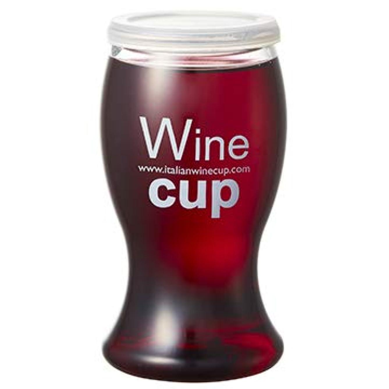好色な法的玉デ アンジェリ ワインカップ 187ml カップ型 ワイン (メルロー)