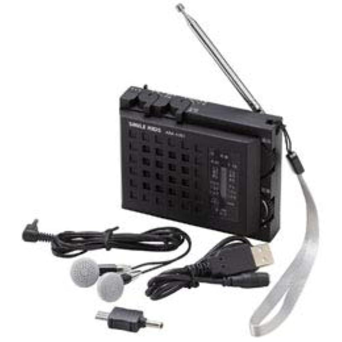 ホステス手綱アニメーション【まとめ 3セット】 旭電機化成 スマートフォンが使えるラジオライト 811745