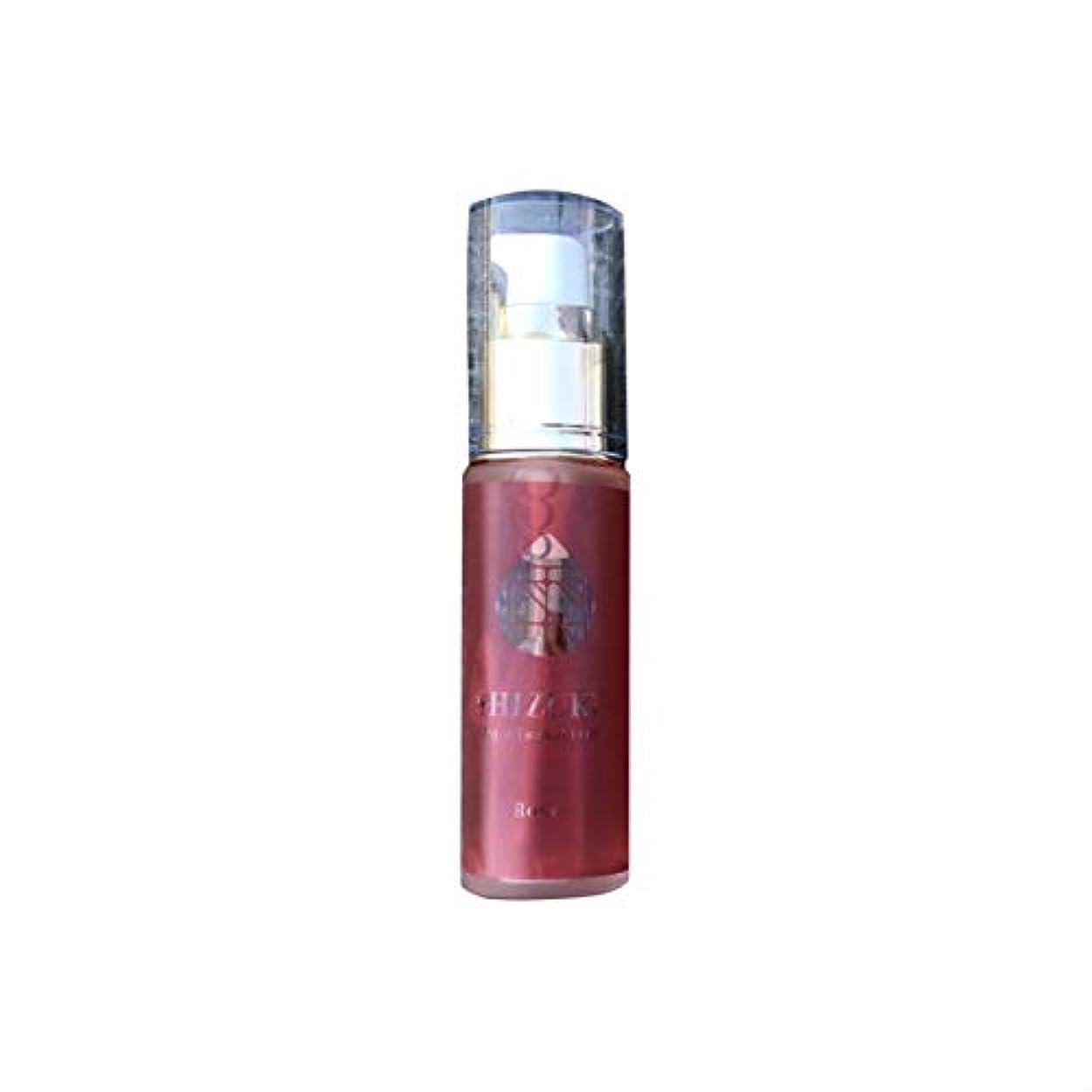 減らす番目ブランチ雫 オイル ローズ 30ml 五島列島 精製椿油