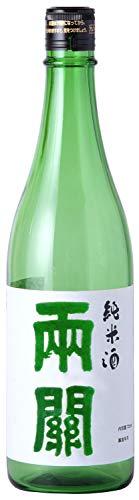 両関 純米酒 [ 日本酒 秋田県 720ml ] [ギフトBox入り]