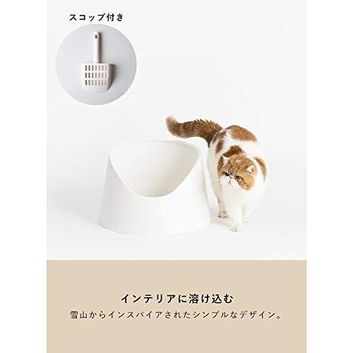 pidan猫トイレオープン猫トイレ本体猫のトイレスコップ付き砂飛び散りから解放(ホワイト)