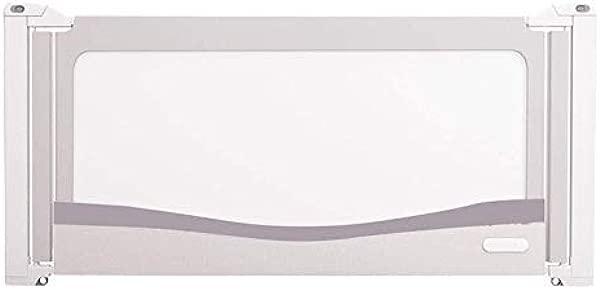 YSS 垂直升降护板防摔前栏辅助高前栏可转换婴儿床大号床轨颜色 150 厘米