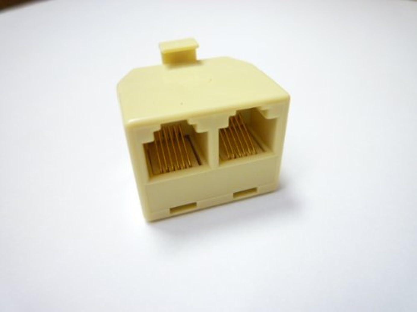 追加する層行商スカイニー 6極6芯(RJ-25) 2分配(分岐)モジュラージャック DMJ-6C + モジュラーコード(5m) MP-MP-5m-6C セット