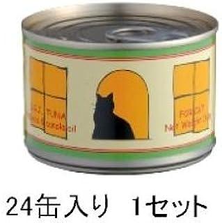 SGJプロダクツ ツナ タピオカ&カノラオイル L缶 160g 24缶1セット