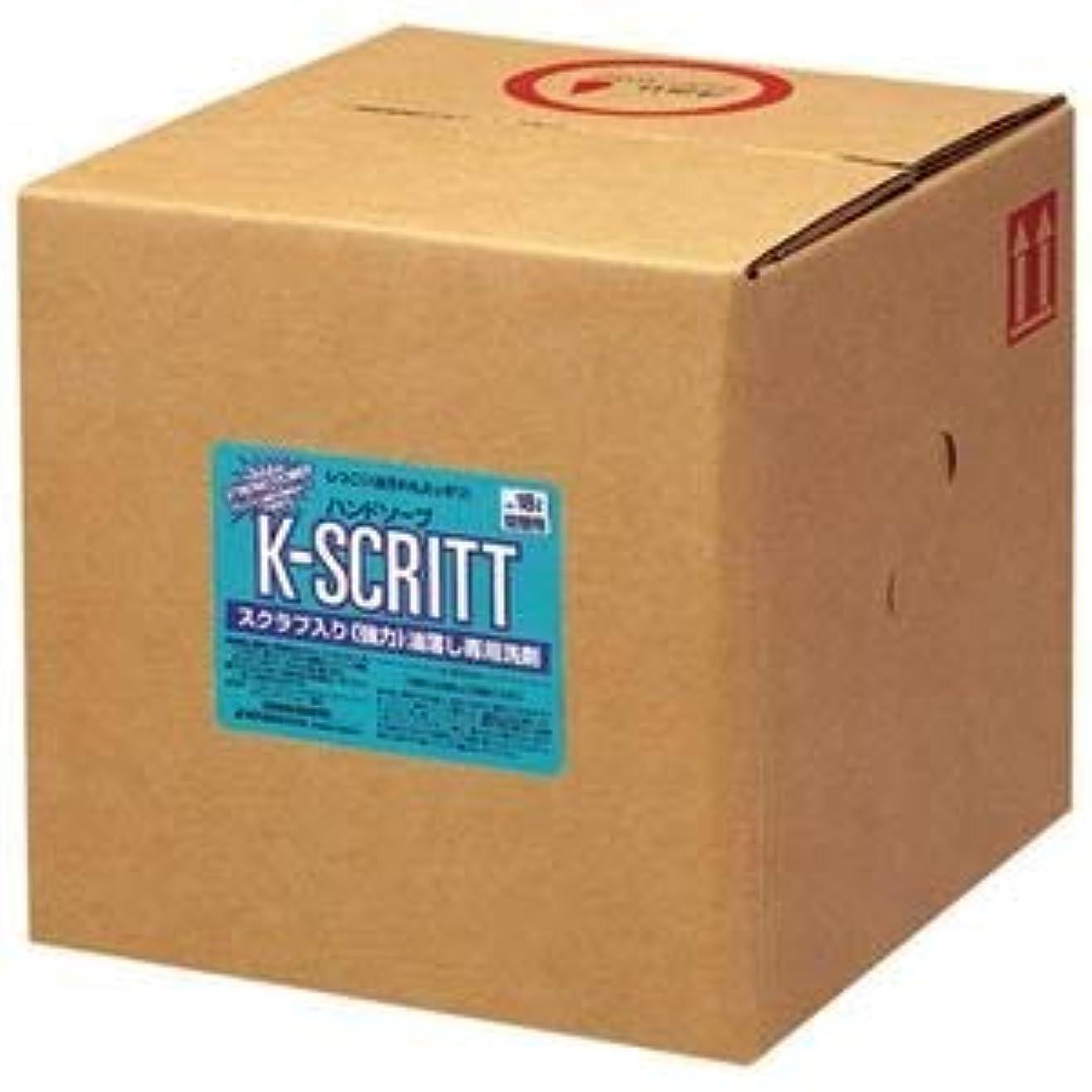 トリプル毛皮ナインへ業務用 液体石鹸 K-スクリット ハンドソープ詰替え 18L 熊野油脂 (コック無し)