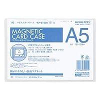 コクヨ マグネットカードケース A5内寸151×213mm 白 マク-6150W 1セット(5枚) 〈簡易梱包