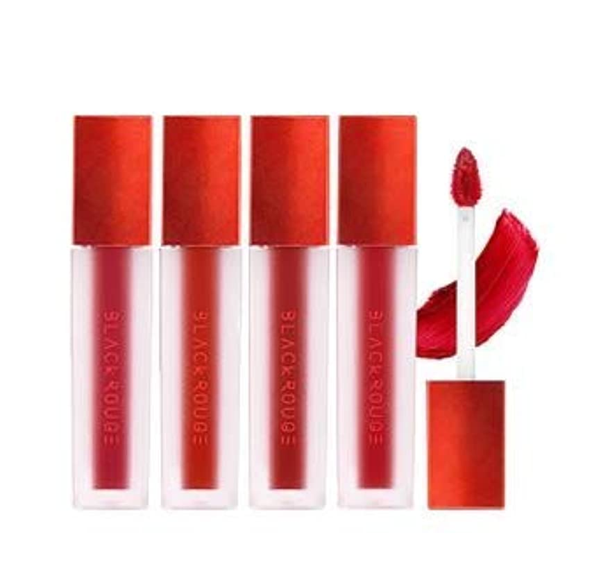 致命的なすばらしいですかるBlack Rouge Air Fit Velvet Tint (# A01 Strawberry) ブラックルージュ エア フィット ベルベット ティント [並行輸入品]