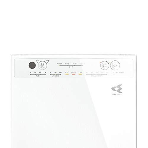ダイキンMCK55W-W加湿ストリーマ空気清浄機(ホワイト)