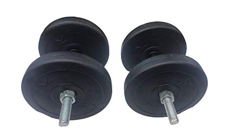 DS Fitness PVC Adjustable Dumbbells of 6kg Each, Set of 2 Dumbbells of 6 kg Each, Total Weight 12kg(6kg×2)