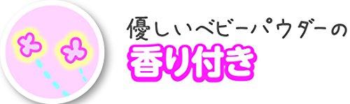 KJCエジソンママ(EDISONmama)香るおむつパックロールタイプ100枚入
