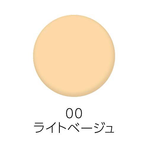 セザンヌ化粧品『UVシルクカバーパウダー』