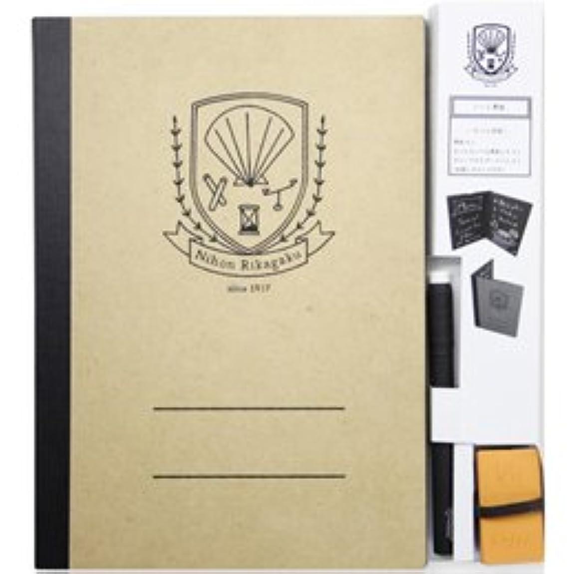 憲法ソースところで【まとめ 4セット】 日本理化学工業 ノート黒板 ホルダー黒 SNB-2