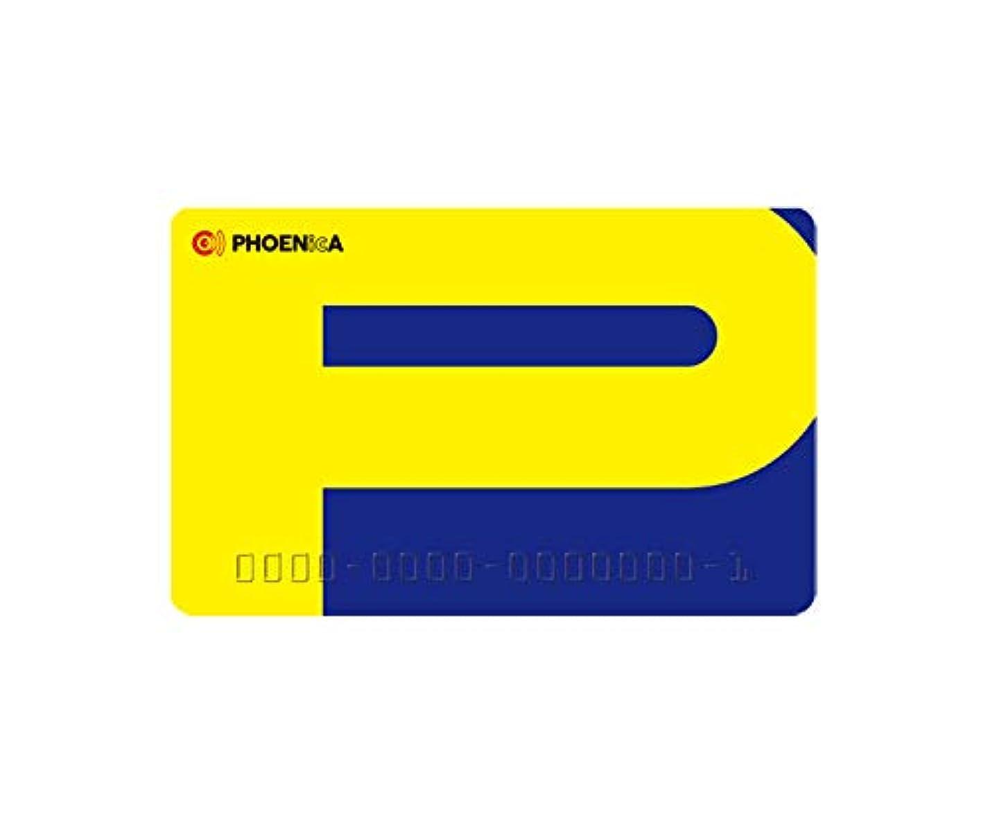 ハンドブックインフラ決めますフェニックスクラブカード フェニカ 2019_01 P CARD