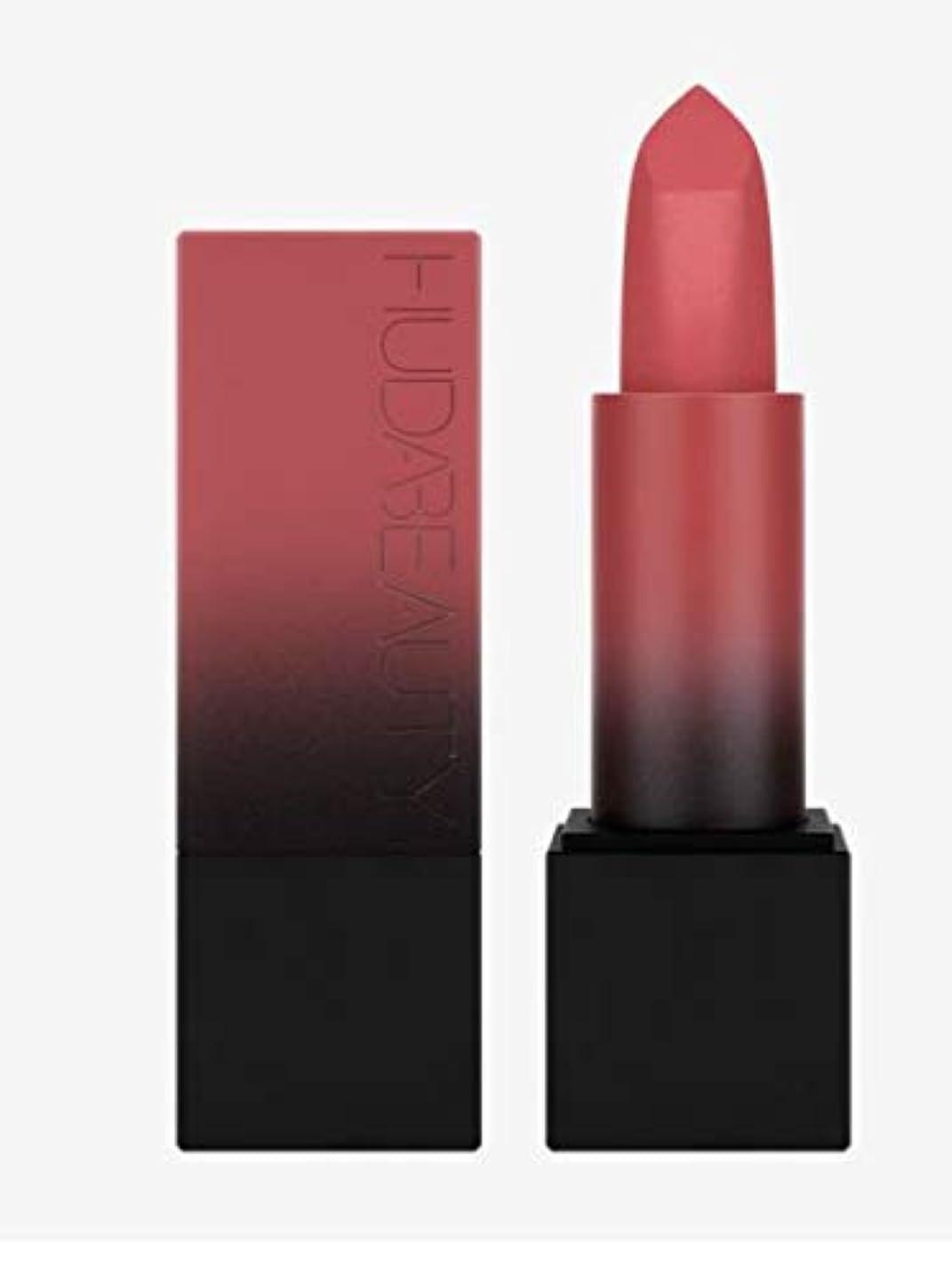 定数無声でユーモアHudabeauty Power Bullet Matte Lipstick マットリップ Honeymoon