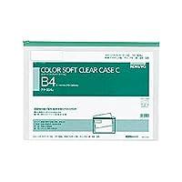 コクヨ カラーソフトクリヤーケースC 軟質タイプ B4 緑 チャック付キマチ無 クケ-304G/51096076