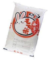 藤食糧 無洗米 もち米 10kg(5kg×2袋)