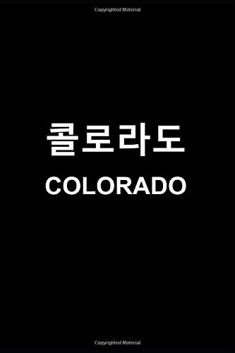Notebook : Colorado State of USA in Korean lettering suits for Typography State Language or Korea Lover - 6x9 Inches 100 Pages Blank Line Ruled Soft ... with White Wording  콜로라도 in Korean Spelling