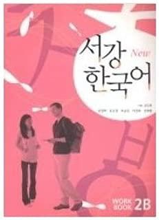 Sogang Korean NEW 2B - Workbook [Korean language] by sogang university