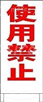 「使用禁止」 ティンメタルサインクリエイティブ産業クラブレトロヴィンテージ金属壁装飾理髪店コーヒーショップ産業スタイル装飾誕生日ギフト