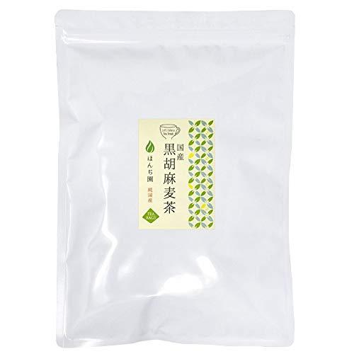 国産 黒胡麻麦茶 ティーパック 大容量 Honjien tea ほんぢ園 健康茶 5g×50包 カップ用