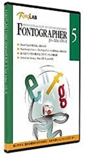 FontLAB Fontographer 5J for MacOS X KMS1050