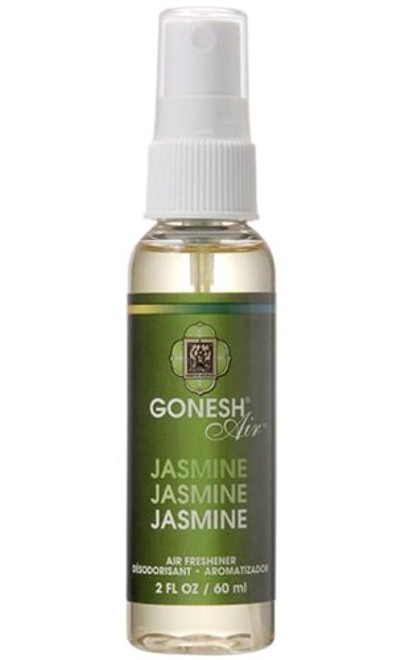 ジーンズ豊富病んでいるGONESH エアーフレッシュナー ウォーターベース ジャスミン 60ml