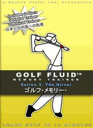 Golf Fluid-swing memory trainer