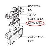 シャープ(SHARP) 冷蔵庫用 浄水フィル