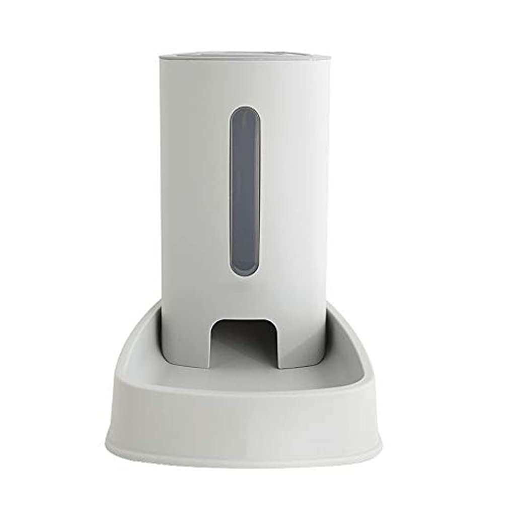 OTENGD 3.8L Automatic Pet Feeder Food Dispenser Visible Food Capacity Non-Slip Base Intimate Sealing Cover New Upgraded Environmentally Friendly Material