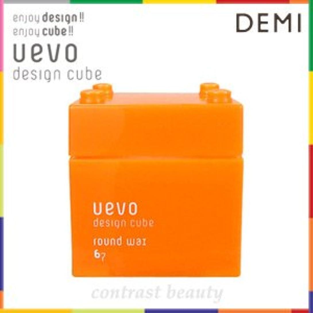 識字セブン豊かにする【X2個セット】 デミ ウェーボ デザインキューブ ラウンドワックス 80g round wax DEMI uevo design cube